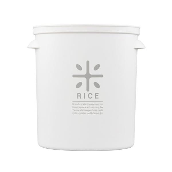 パール金属 日本製 米びつ 5kg ホワイト ...の紹介画像2