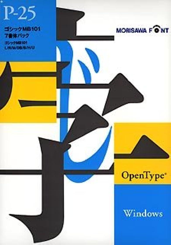 留め金メダル一口OpenType Pack 25 ゴシック MB101 7書体 for Windows