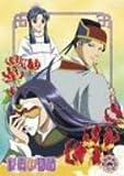 彩雲国物語 第6巻〈通常版〉 [DVD]