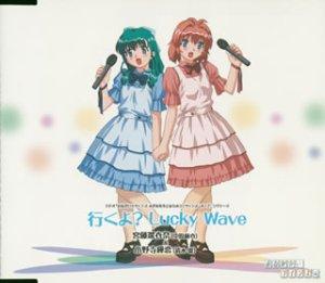 ラジオ おねがい ツインズ みずほ先生とはちみつ ツインズ 主題歌  オープニングテーマ 行くよ  Lucky Wave/エンディング... CD