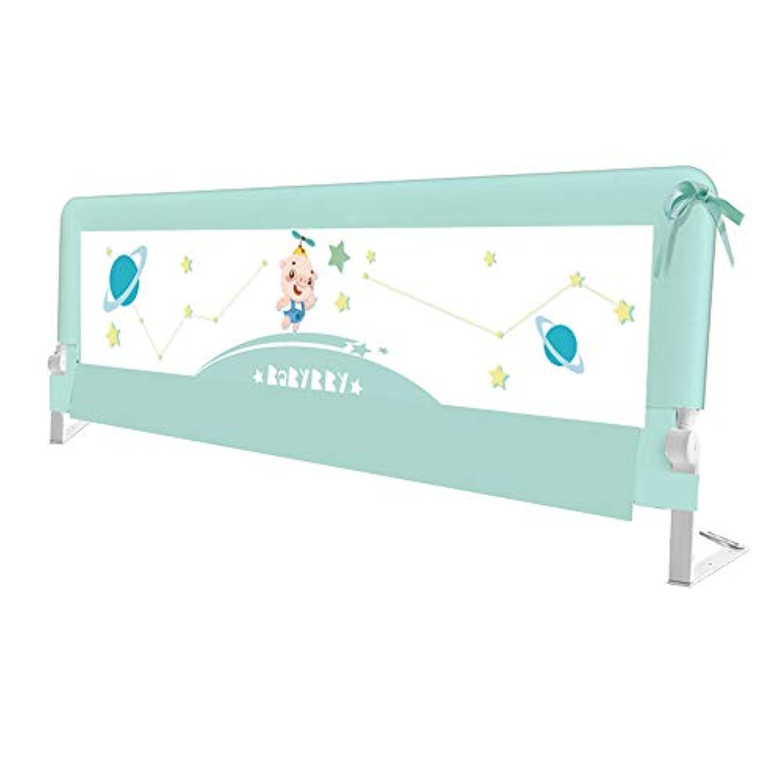 マ?チョン ガードレール ベッドの手すり子供の安全ベビー折りたたみグリッドトラック緑 (サイズ さいず : L-150cm)