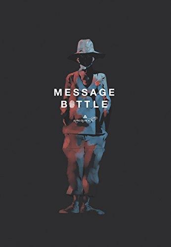 メッセージボトル-amazarashi