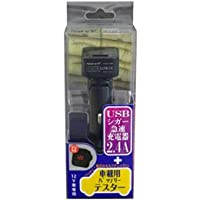 【まとめ 4セット】 PROTEK USB2.4Aチャージャー&カーバッテリーチェッカー PCCHT-24BK