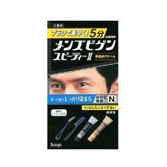 【ホーユー】メンズビゲン スピーディー2 N 自然な黒色