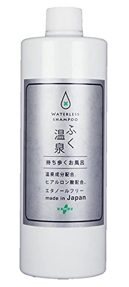 石油偽造気分が悪いふくおんせん 石鹸の香り ボトルタイプ 510ml