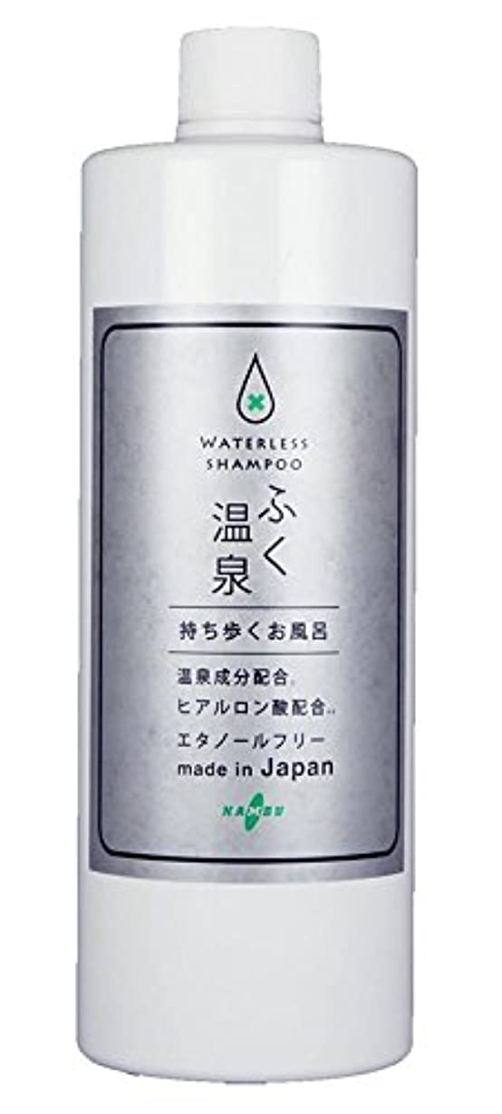 モットープレミアム考えるふくおんせん 石鹸の香り ボトルタイプ 510ml