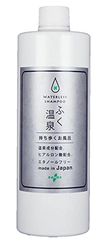 物語委任演じるふくおんせん 石鹸の香り ボトルタイプ 510ml