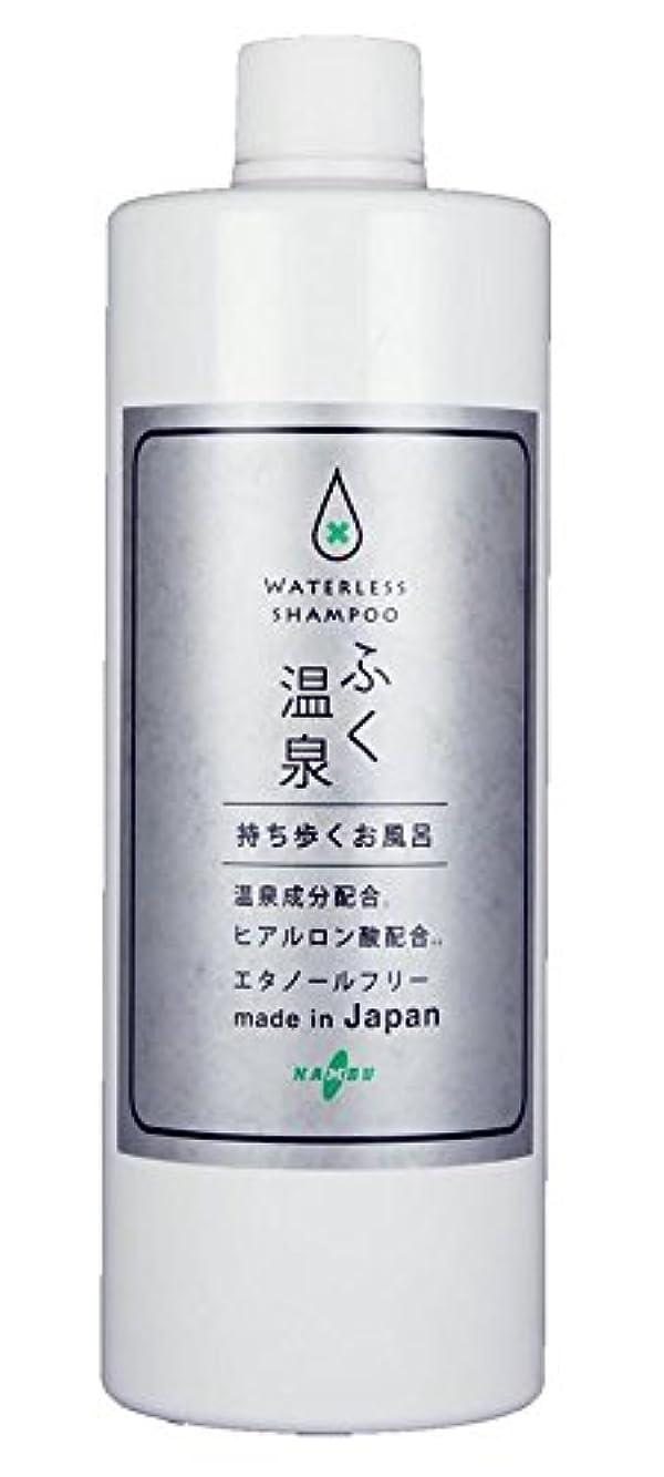 バスルーム反応する貞ふくおんせん 石鹸の香り ボトルタイプ 510ml