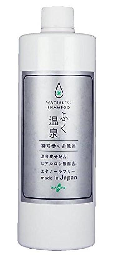 自伝部族後方ふくおんせん 石鹸の香り ボトルタイプ 510ml