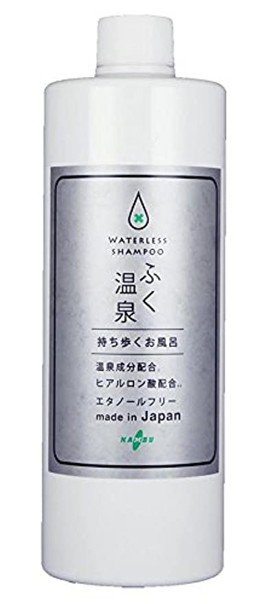 新着過半数最初はふくおんせん 石鹸の香り ボトルタイプ 510ml