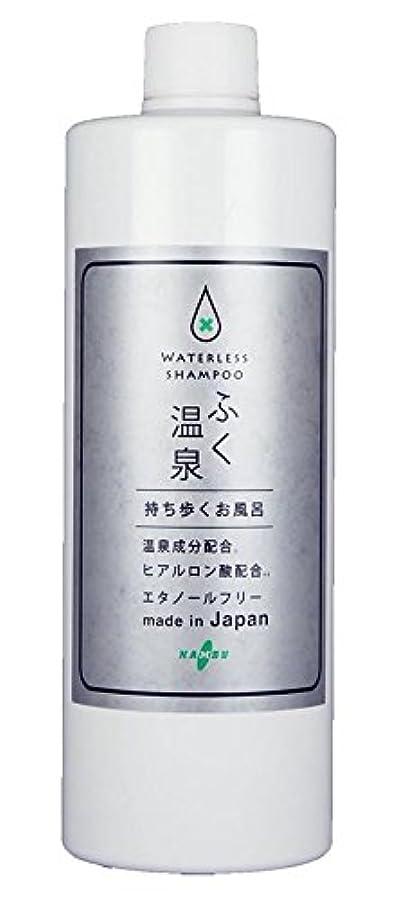 人ダルセットエミュレーションふくおんせん 石鹸の香り ボトルタイプ 510ml