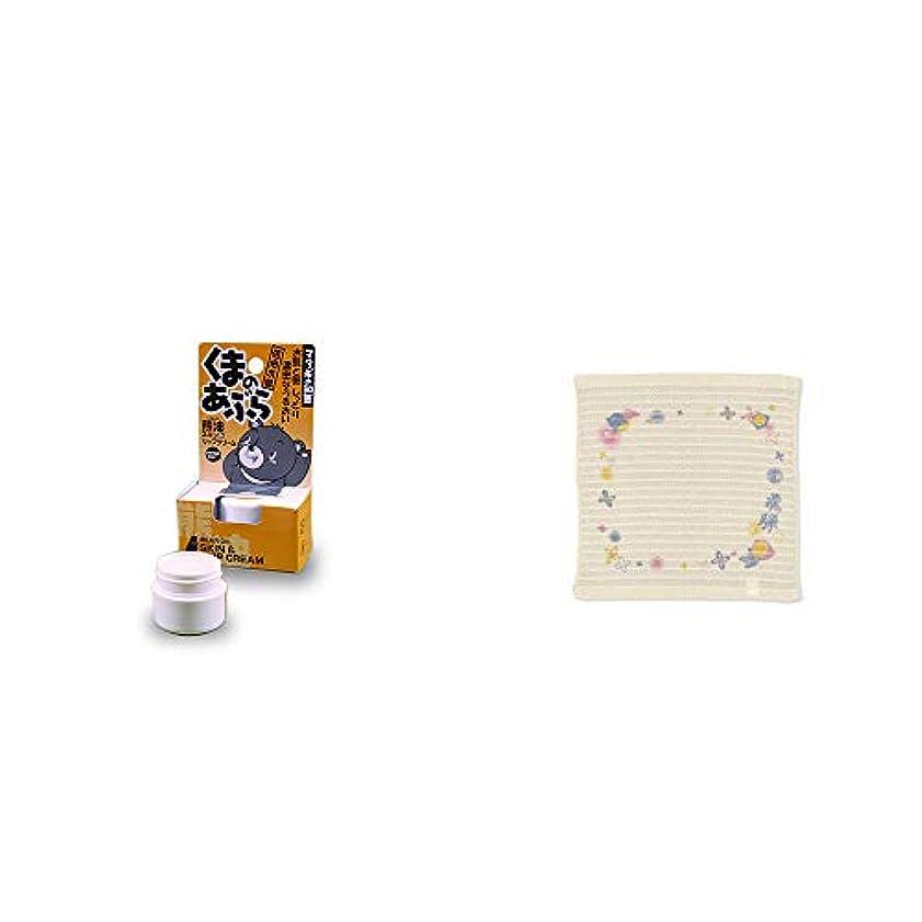 肺避難アルファベット[2点セット] 信州木曽 くまのあぶら 熊油スキン&リップクリーム(9g)?(飛騨限定)さるぼぼ コラーゲンぷちたおる洗顔用【ベージュ】(綿100%)