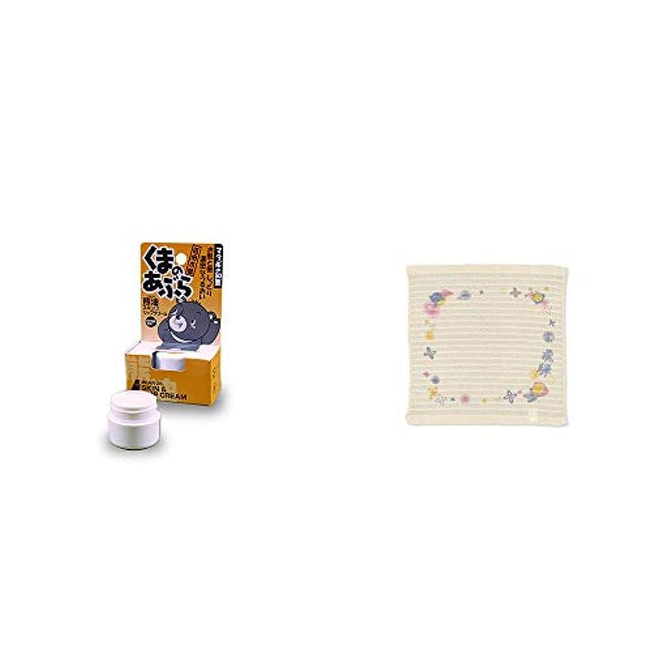 群集処理する食器棚[2点セット] 信州木曽 くまのあぶら 熊油スキン&リップクリーム(9g)?(飛騨限定)さるぼぼ コラーゲンぷちたおる洗顔用【ベージュ】(綿100%)
