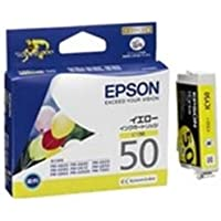 (業務用5セット) EPSON エプソン インクカートリッジ 純正 【ICY50】 イエロー(黄) 〈簡易梱包