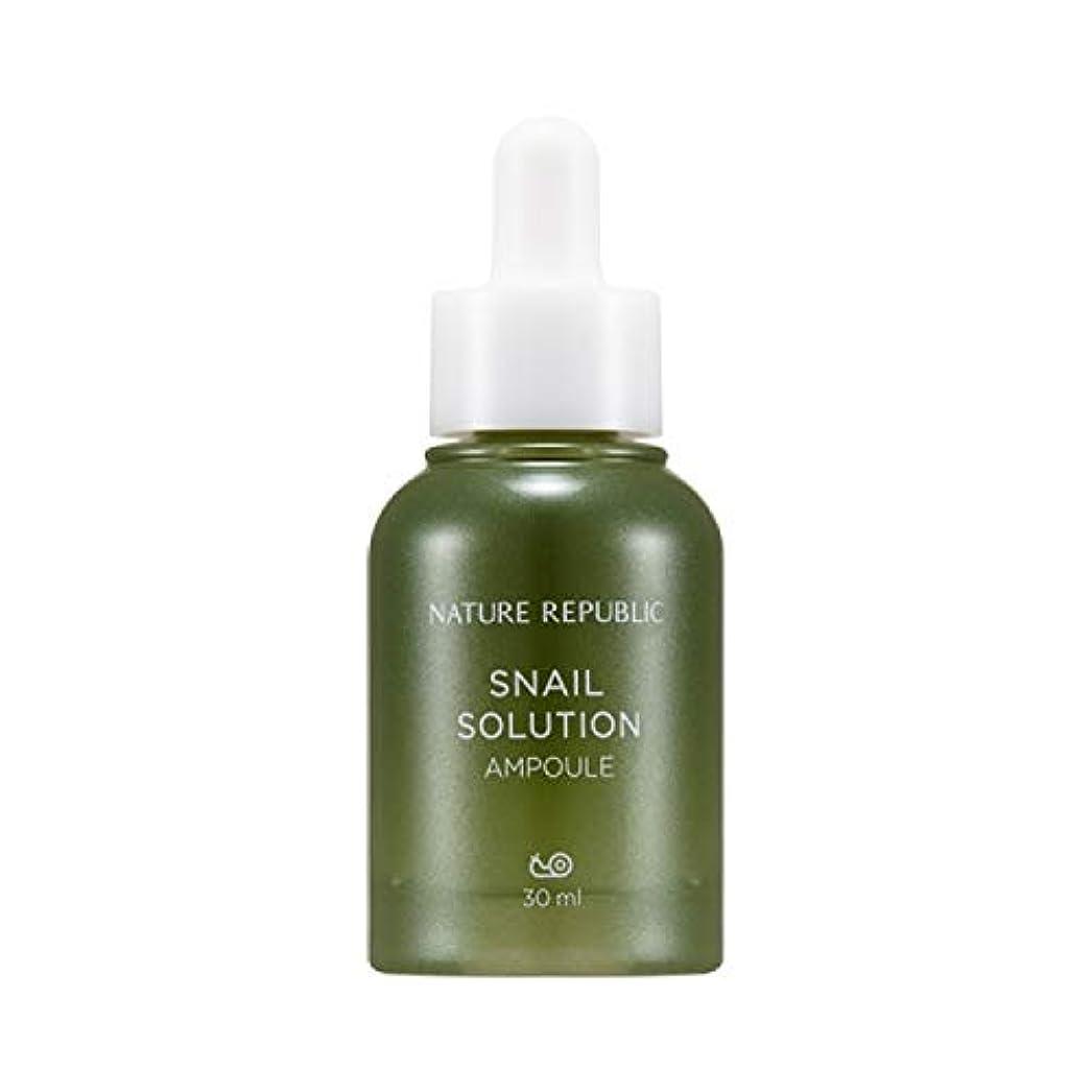 クレーンハードウェアリップネイチャーリパブリック(Nature Republic)カタツムリソリューションアンプル 30ml / Snail Solution Ampoule 30ml :: 韓国コスメ [並行輸入品]