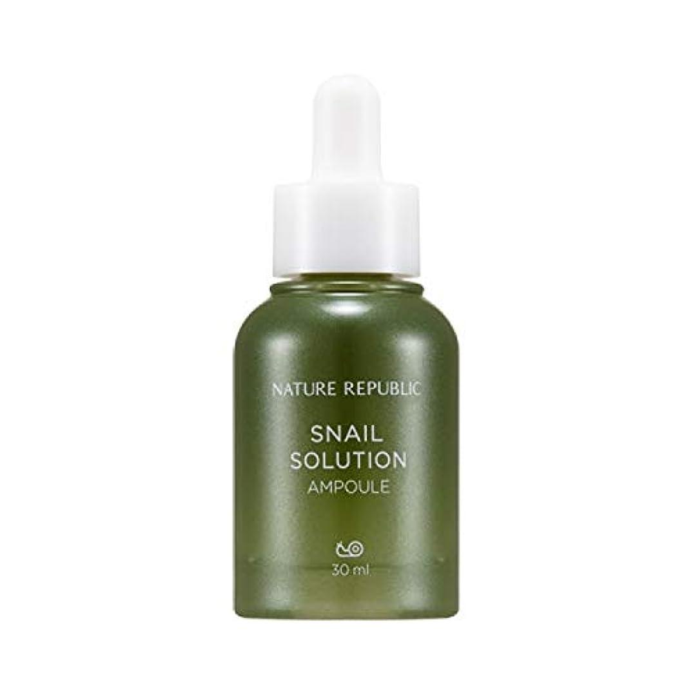 招待ピル一部ネイチャーリパブリック(Nature Republic)カタツムリソリューションアンプル 30ml / Snail Solution Ampoule 30ml :: 韓国コスメ [並行輸入品]
