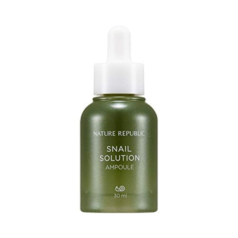 ネーピア不完全な優勢ネイチャーリパブリック(Nature Republic)カタツムリソリューションアンプル 30ml / Snail Solution Ampoule 30ml :: 韓国コスメ [並行輸入品]