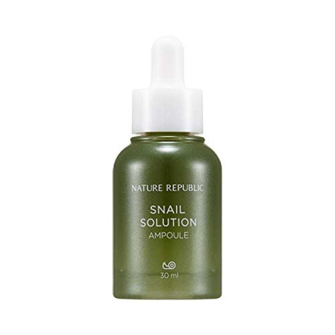 コンバーチブル憂慮すべき太いネイチャーリパブリック(Nature Republic)カタツムリソリューションアンプル 30ml / Snail Solution Ampoule 30ml :: 韓国コスメ [並行輸入品]