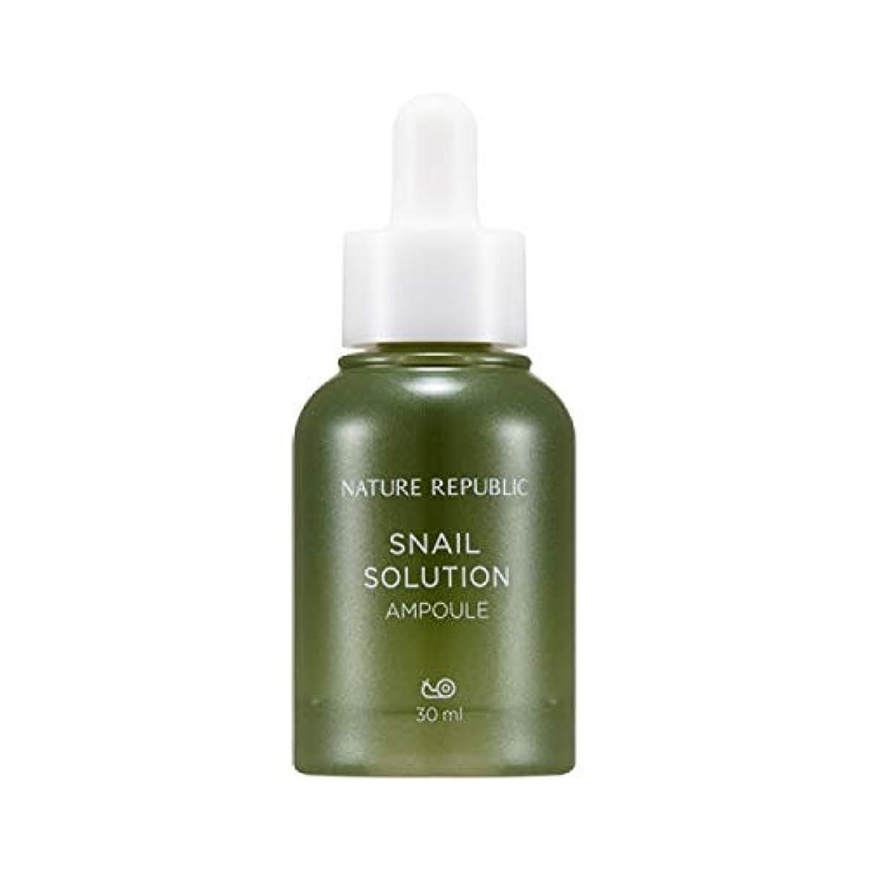 求める方向流暢ネイチャーリパブリック(Nature Republic)カタツムリソリューションアンプル 30ml / Snail Solution Ampoule 30ml :: 韓国コスメ [並行輸入品]