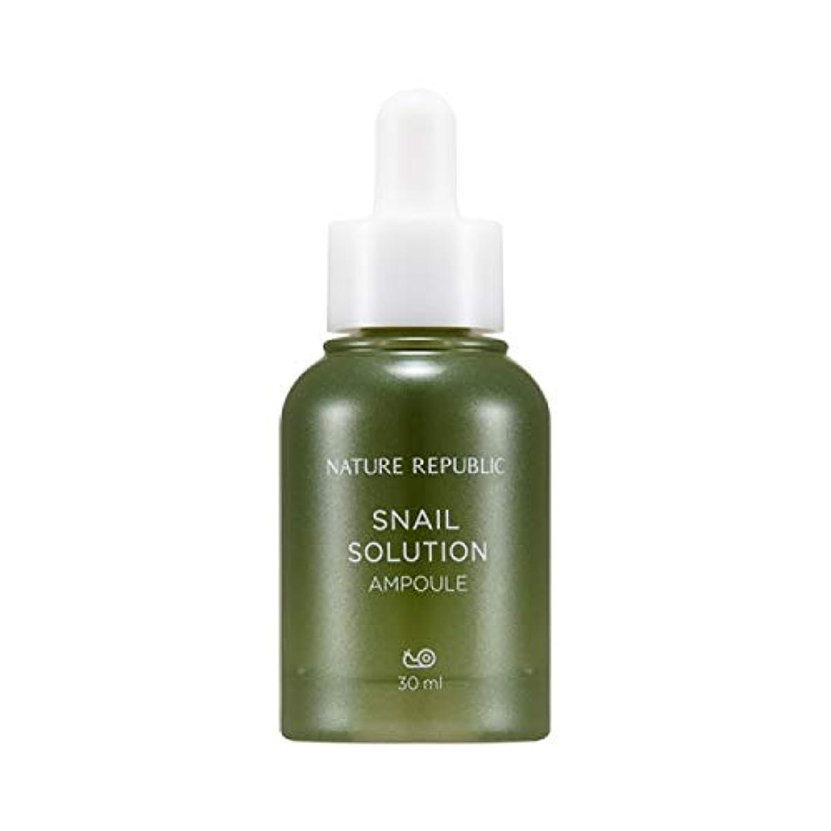ネイチャーリパブリック(Nature Republic)カタツムリソリューションアンプル 30ml / Snail Solution Ampoule 30ml :: 韓国コスメ [並行輸入品]