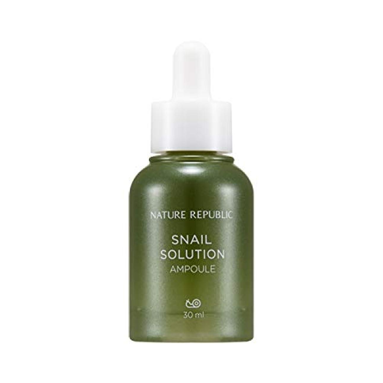 リーフレットハチ息切れネイチャーリパブリック(Nature Republic)カタツムリソリューションアンプル 30ml / Snail Solution Ampoule 30ml :: 韓国コスメ [並行輸入品]