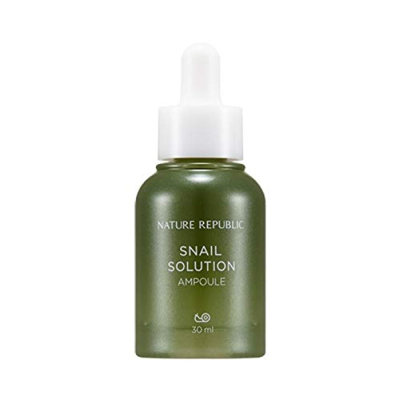 アウトドアできた伝染性のネイチャーリパブリック(Nature Republic)カタツムリソリューションアンプル 30ml / Snail Solution Ampoule 30ml :: 韓国コスメ [並行輸入品]