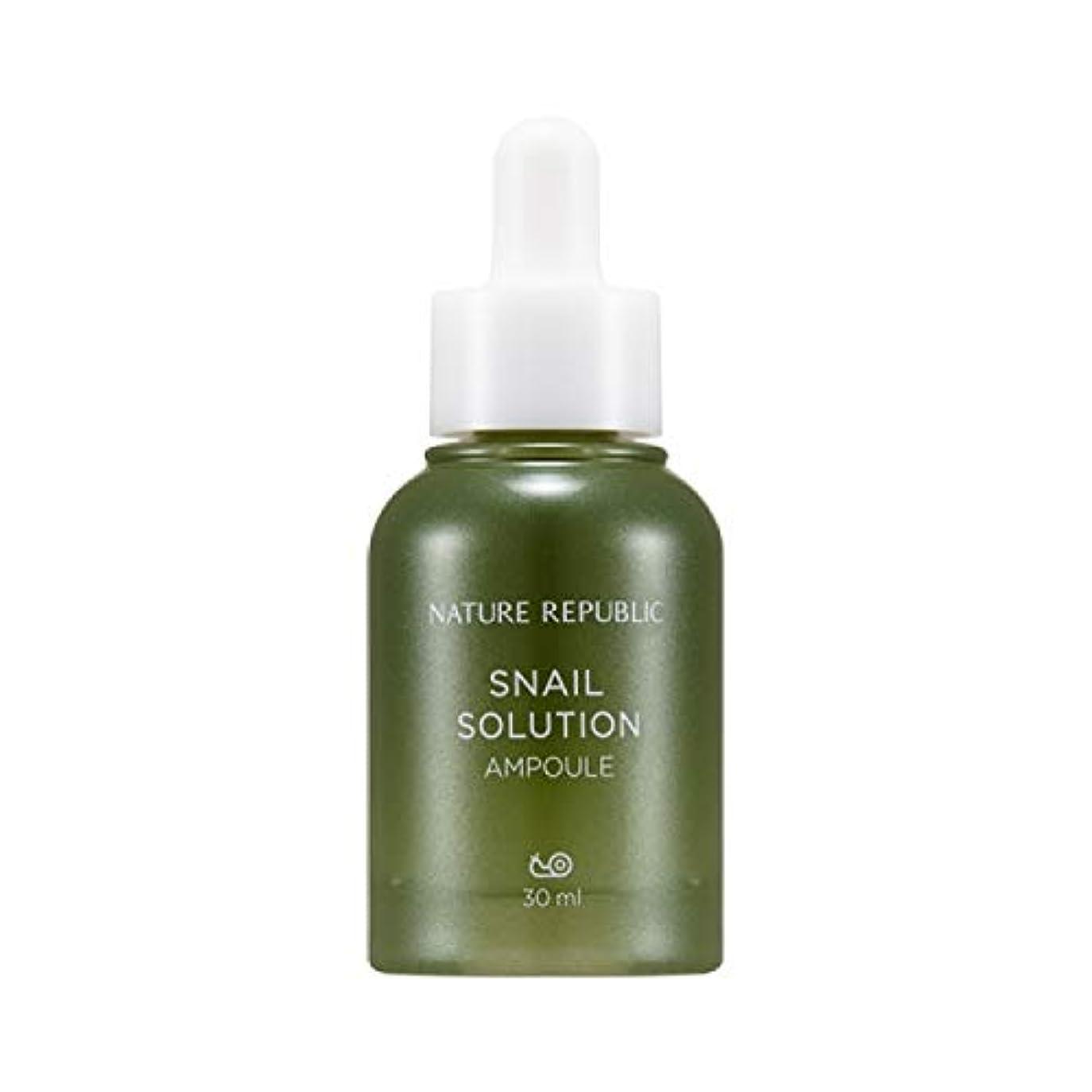 添付降ろす振り向くネイチャーリパブリック(Nature Republic)カタツムリソリューションアンプル 30ml / Snail Solution Ampoule 30ml :: 韓国コスメ [並行輸入品]