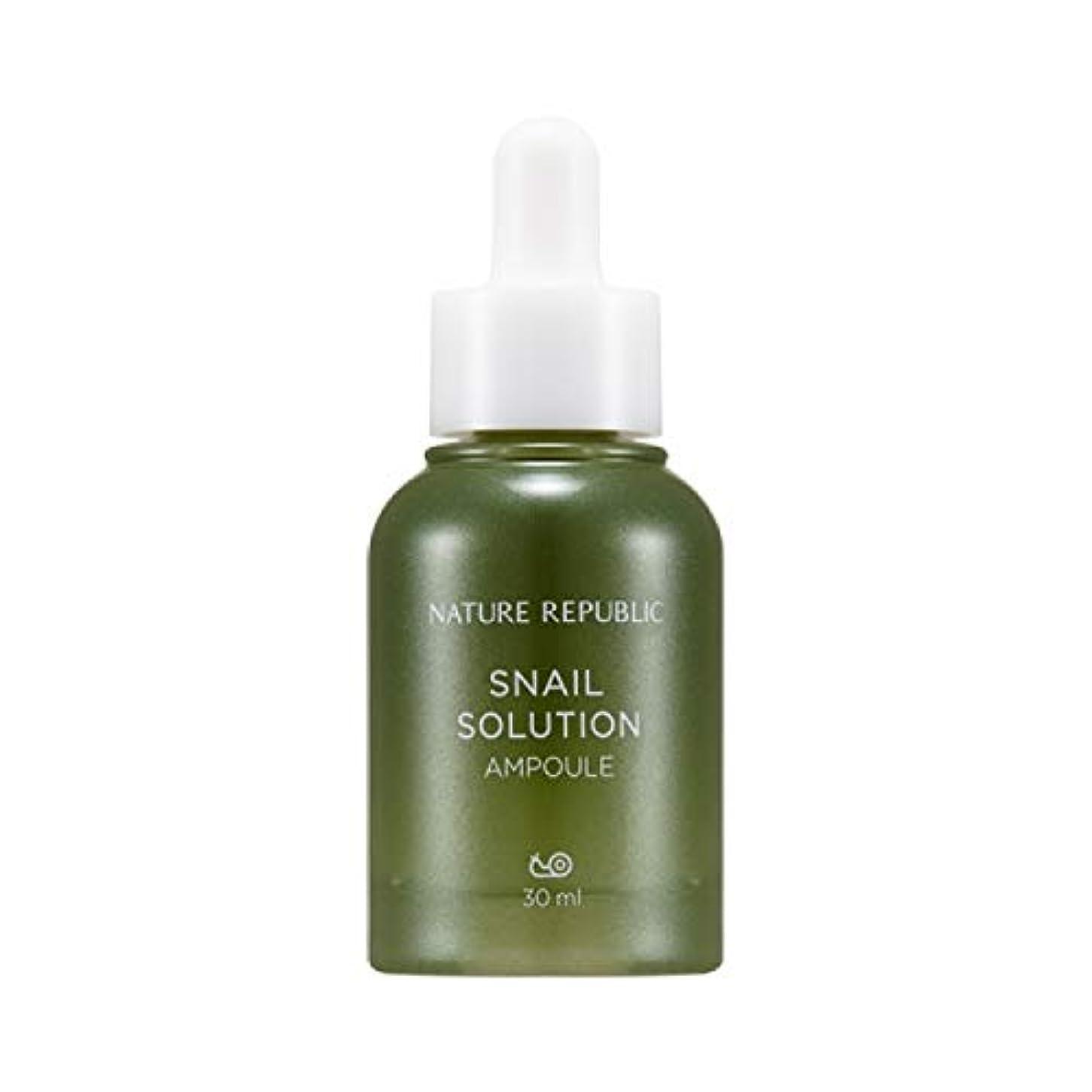 不利内なる大脳ネイチャーリパブリック(Nature Republic)カタツムリソリューションアンプル 30ml / Snail Solution Ampoule 30ml :: 韓国コスメ [並行輸入品]