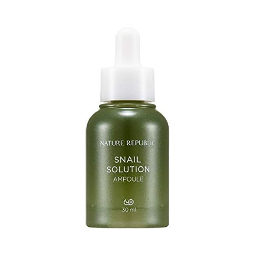 グラス採用する滅多ネイチャーリパブリック(Nature Republic)カタツムリソリューションアンプル 30ml / Snail Solution Ampoule 30ml :: 韓国コスメ [並行輸入品]