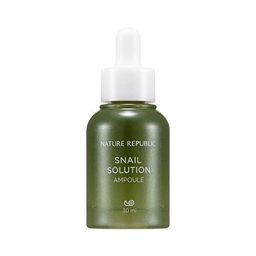 意図わざわざグラフネイチャーリパブリック(Nature Republic)カタツムリソリューションアンプル 30ml / Snail Solution Ampoule 30ml :: 韓国コスメ [並行輸入品]