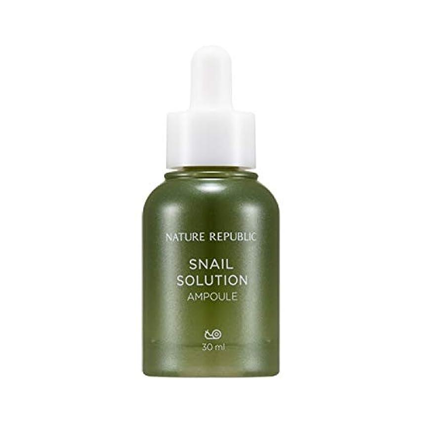 幻想有罪アイデアネイチャーリパブリック(Nature Republic)カタツムリソリューションアンプル 30ml / Snail Solution Ampoule 30ml :: 韓国コスメ [並行輸入品]