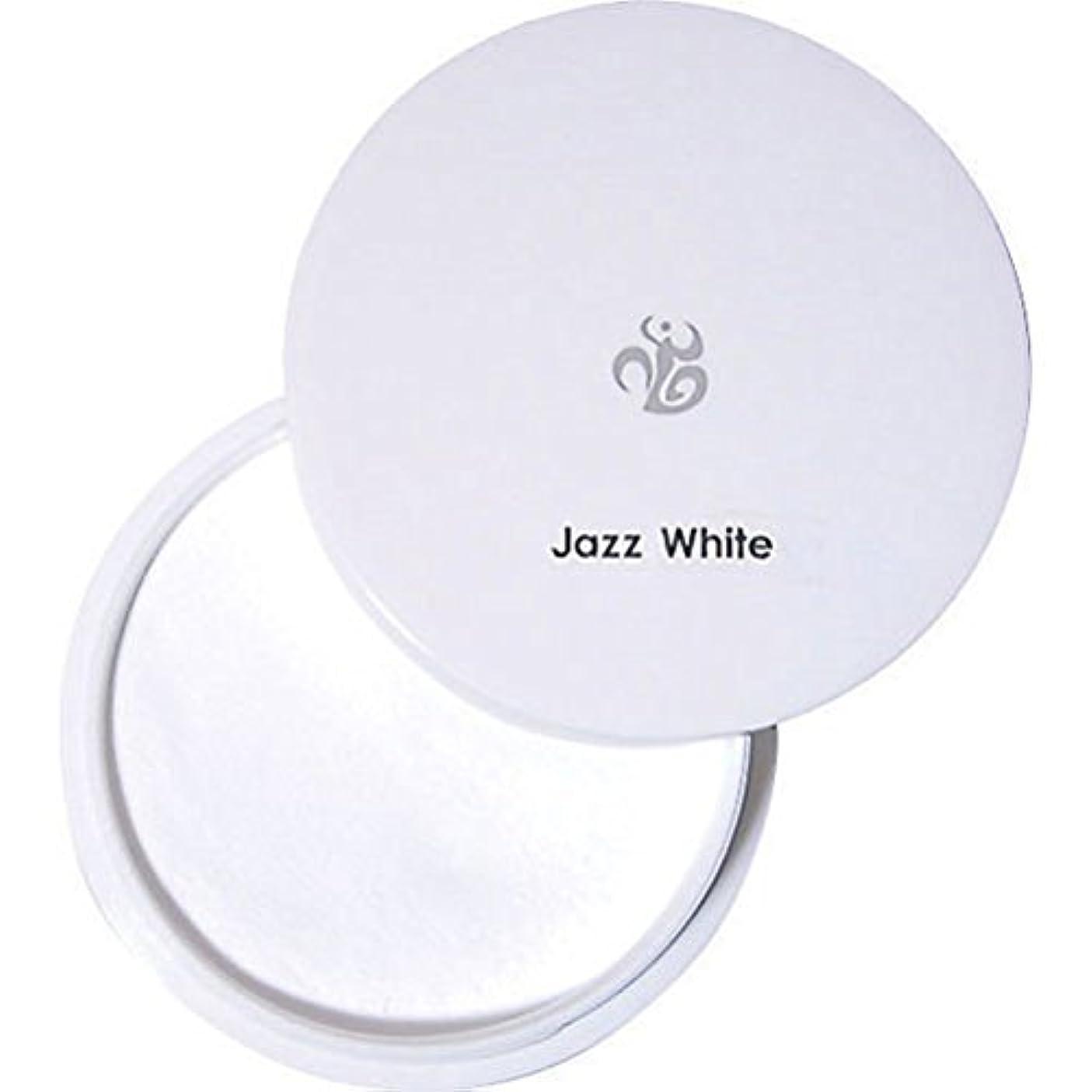 破壊的な息苦しい一掃するパウダー ジャズホワイト 20g