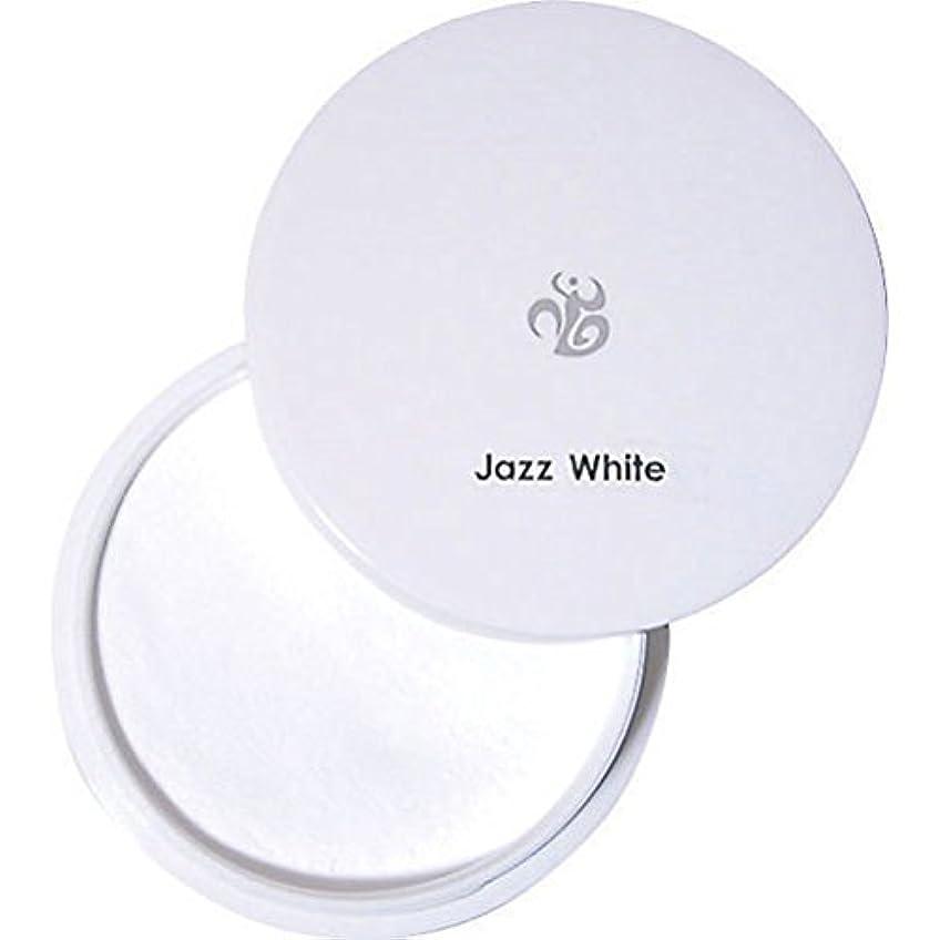 滞在バラバラにする美徳パウダー ジャズホワイト 20g