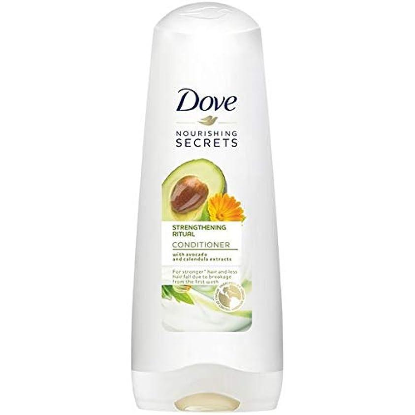 ファンタジーアクセントこれら[Dove ] 儀式コンディショナー350ミリリットルを強化鳩栄養の秘密 - Dove Nourishing Secrets Strengthening Ritual Conditioner 350ml [並行輸入品]