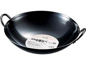 味道 鉄製中華鍋33cm AD-643