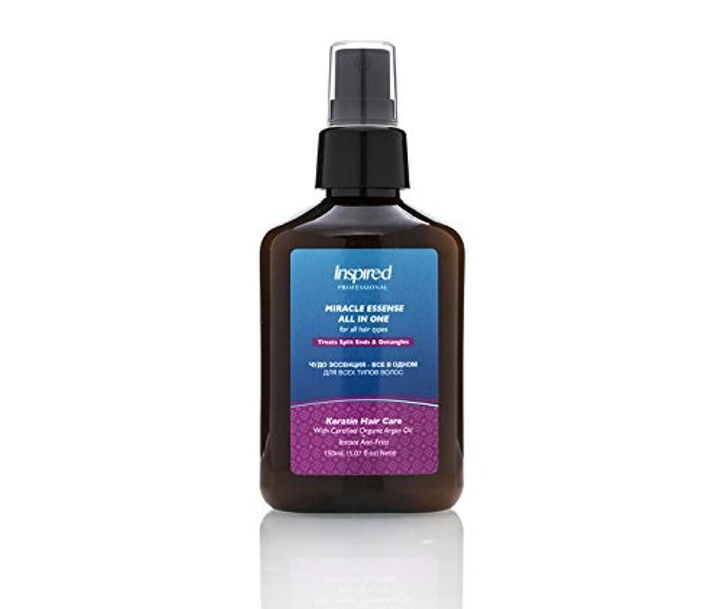マウンドサッカーはず(インスピレーションを受けた専門家) ミラクルエッセンスオールインワン 艶出しトリートメントミスト ?と ケラチン 乳酸 (スタイリング)Inspired Professional Miracle Essense All In One Keratin Lactic Acid Hair Repair Moroccan Argan Oil Anti Frizz Detangle Best for Dry Damaged Brittle Curly Split Ends Hair Glimmer Shine 150ml