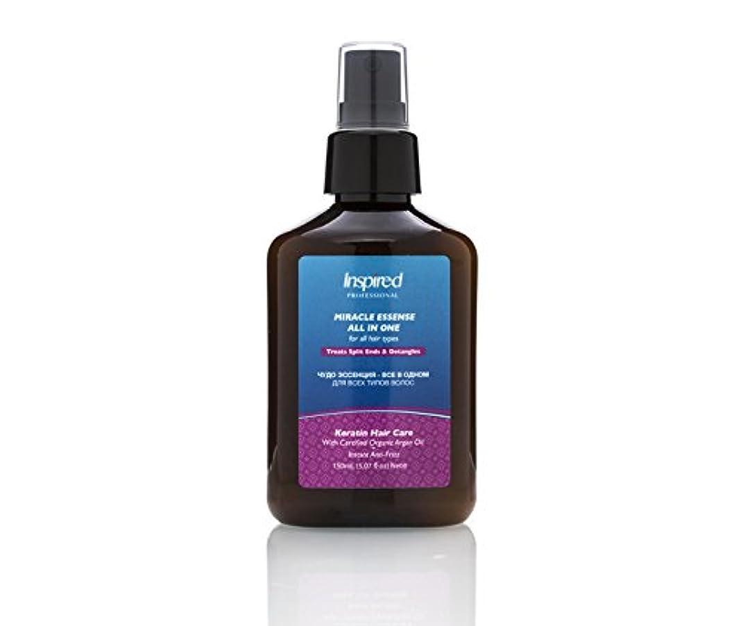 織る傾斜発掘する(インスピレーションを受けた専門家) ミラクルエッセンスオールインワン 艶出しトリートメントミスト ?と ケラチン 乳酸 (スタイリング)Inspired Professional Miracle Essense All In One Keratin Lactic Acid Hair Repair Moroccan Argan Oil Anti Frizz Detangle Best for Dry Damaged Brittle Curly Split Ends Hair Glimmer Shine 150ml