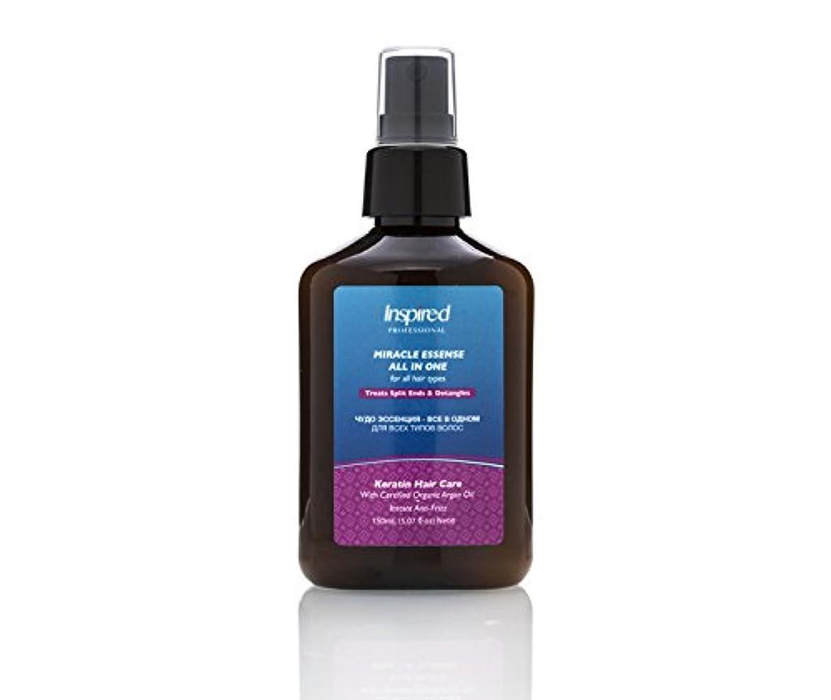 音楽家何売る(インスピレーションを受けた専門家) ミラクルエッセンスオールインワン 艶出しトリートメントミスト 〜と ケラチン 乳酸 (スタイリング)Inspired Professional Miracle Essense All In One Keratin Lactic Acid Hair Repair Moroccan Argan Oil Anti Frizz Detangle Best for Dry Damaged Brittle Curly Split Ends Hair Glimmer Shine 150ml