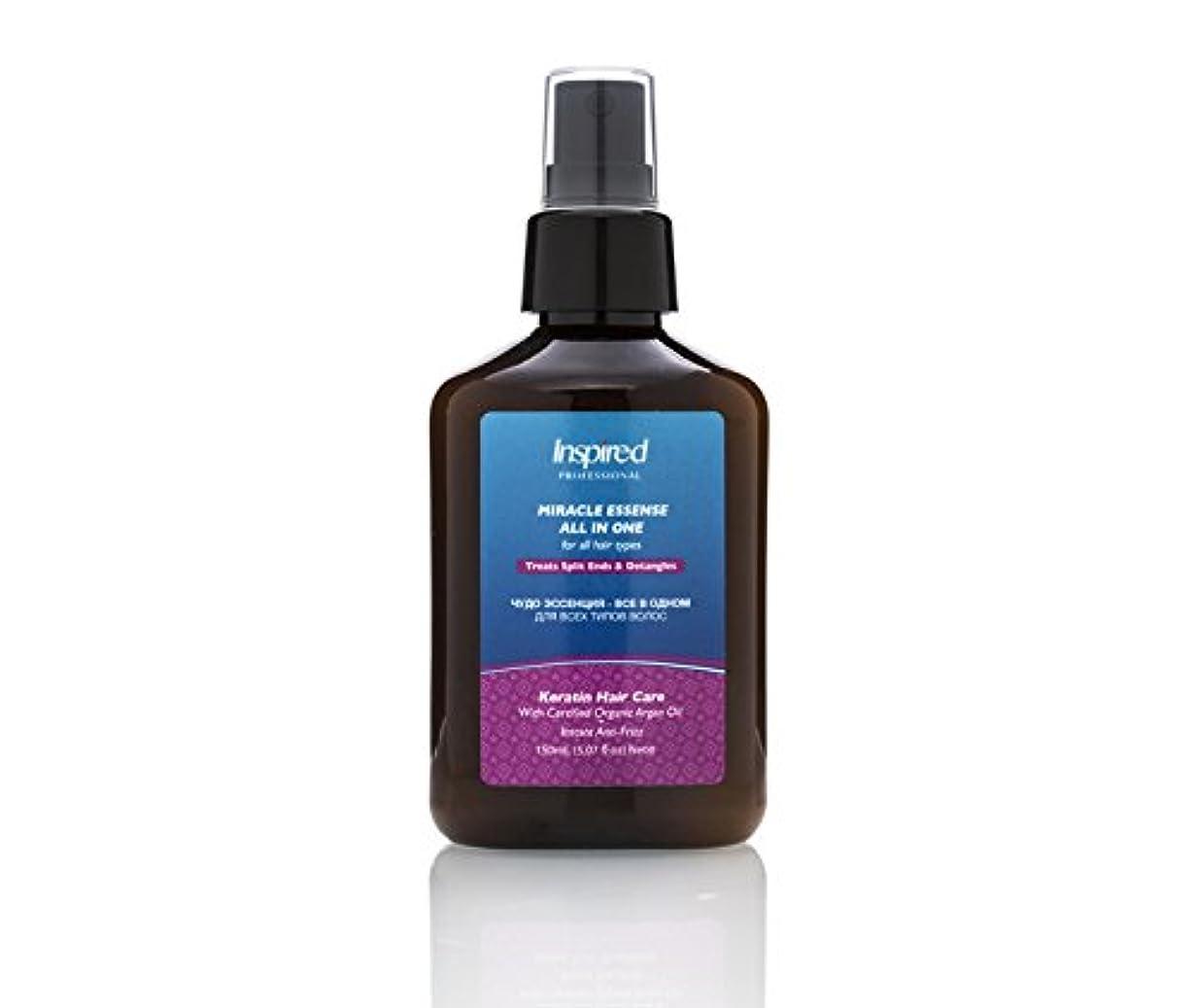 スクワイアレッスン慣習(インスピレーションを受けた専門家) ミラクルエッセンスオールインワン 艶出しトリートメントミスト ?と ケラチン 乳酸 (スタイリング)Inspired Professional Miracle Essense All In One Keratin Lactic Acid Hair Repair Moroccan Argan Oil Anti Frizz Detangle Best for Dry Damaged Brittle Curly Split Ends Hair Glimmer Shine 150ml