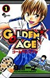 GOLDEN AGE / 寒川 一之 のシリーズ情報を見る