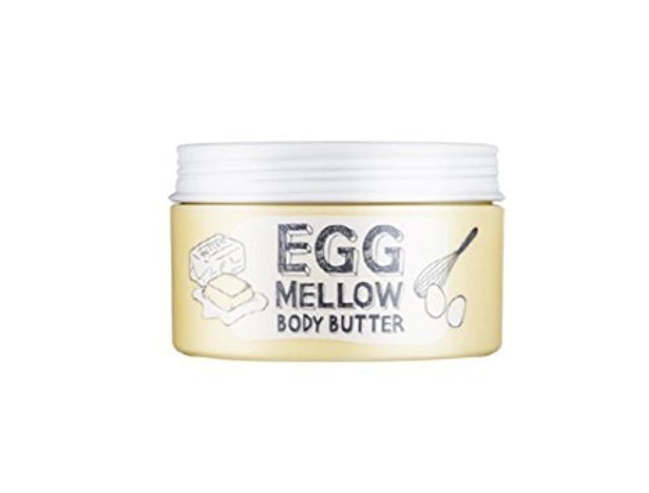 喜び協同まぶしさToo Cool For School Egg Mellow Body Butter 200g(7.05oz) Moisture body cream [並行輸入品]