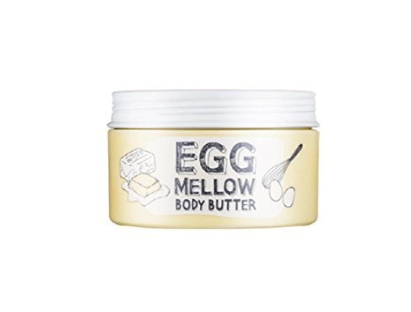 不調和ピーブ冷蔵庫Too Cool For School Egg Mellow Body Butter 200g(7.05oz) Moisture body cream [並行輸入品]