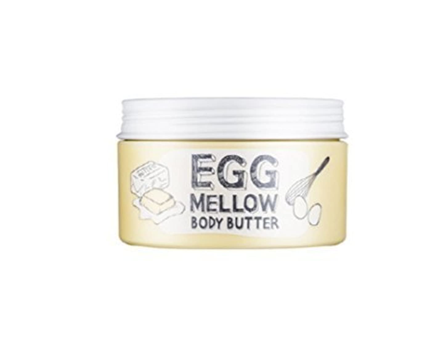 専門アイドル才能のあるToo Cool For School Egg Mellow Body Butter 200g(7.05oz) Moisture body cream [並行輸入品]