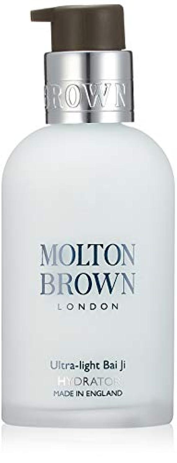 分類する裏切り者袋MOLTON BROWN(モルトンブラウン) ウルトラライト バイジ ハイドレイター