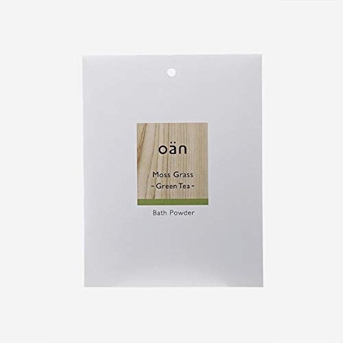 手順振るう無礼にKEYUCA(ケユカ) オアン薬用バスパウダー Moss Grass 緑茶 25g