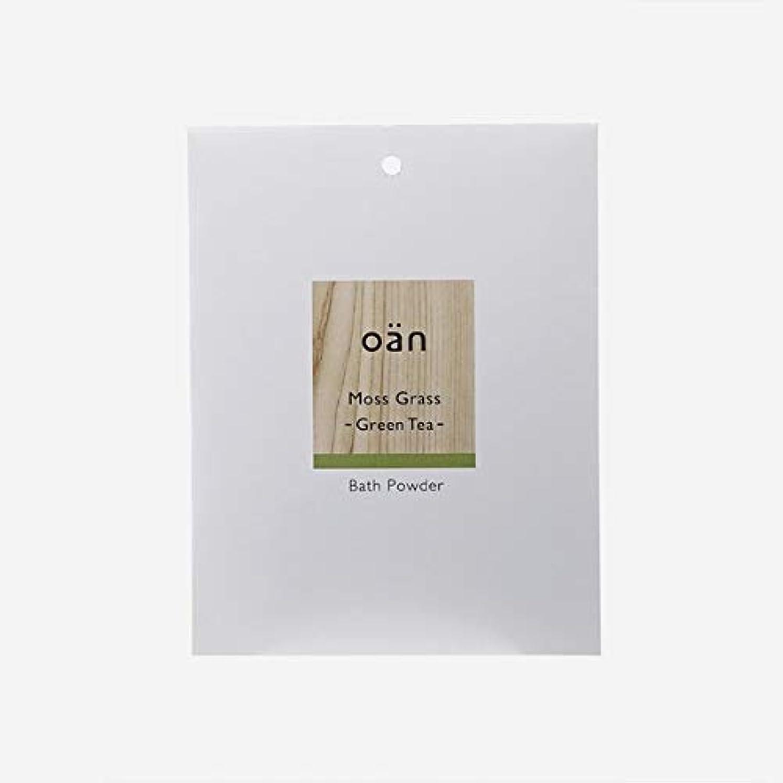 運命薄汚い位置するKEYUCA(ケユカ) オアン薬用バスパウダー Moss Grass 緑茶 25g