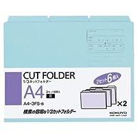 (まとめ) コクヨ 1/3カットフォルダー カラー A4 青 A4-3FS-B 1パック(6冊) 【×10セット】 〈簡易梱包