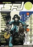 SF Japan (2006spring)