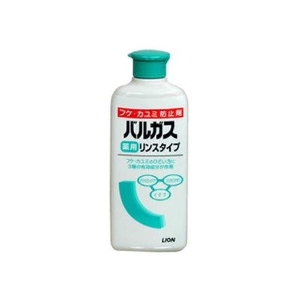 【医薬部外品】薬用バルガスリンスタイプ 200ML 【3個セット】
