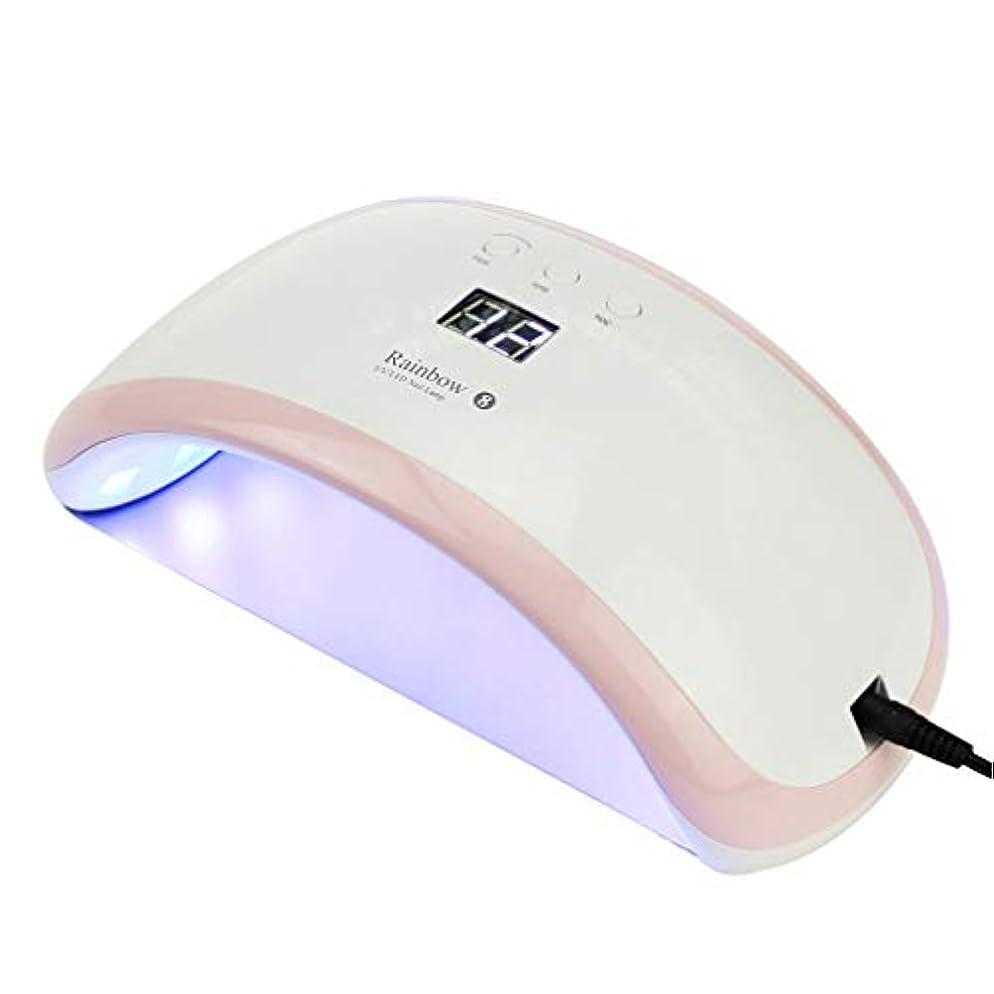機転本体設計ポータブルデュアル光源UV/LEDネイルライト、ジェルネイルポリッシュ用スマートミニネイルドライヤー、無痛モード、オープンデザイン